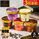 ゴディバ アイス GODIVA アイスギフトセット カップアイス 6個 送料無料 メーカー直送 内祝い スイーツ ギフト アイス…