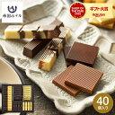 帝国ホテル チョコレート スティック&プレート(TA-30)(メーカー包装済み)(のし・メッセージカードのご利用はで…