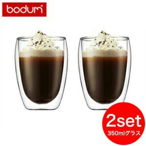 ボダム パヴィーナダブルウォールグラス2個セット<350ml>【A5】【楽ギフ_
