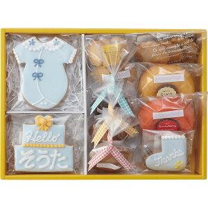 (お名入れ 出産内祝い専用)DECO&VEGIE クッキーアンファンセット / 名入れギフト 名入 お名入れ 出産祝い お返し お礼