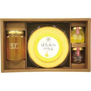 山田養蜂場 はちみつバウムギフトセット(78484) / 内祝い 出産内祝い お返し ギフト 結婚内祝い 結婚祝い
