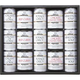 帝国ホテル 缶詰セット
