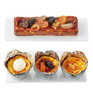 Cheese Cavery チーズケーキセット 送料無料 メーカー直送 お取り寄せグルメ 高級