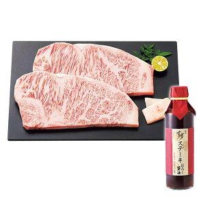 銀座吉澤 松阪牛サーロインステーキセット2枚 送料無料 メーカー直送 松阪牛 ステーキ 和牛 サーロイン ギフト ステーキ肉 国産 牛肉 お取り寄せグルメ 高級