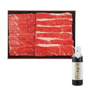 銀座吉澤 松阪牛うすぎり焼肉セット 送料無料 メーカー直送 松阪牛 焼き肉 ギフト セット 和牛 国産 牛肉