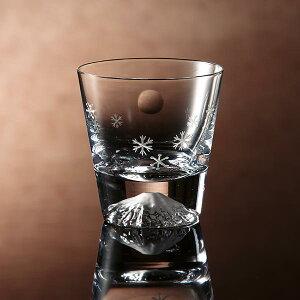 田島窯 江戸硝子 富士山 ロックグラス 月と雪の結晶(木箱入) (TGS-19T-R3 ) 写真入り メッセージカード