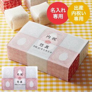 (お名入れ 出産内祝い専用) 銘柄米 食べ比べセット(メーカー直送品)(送料無料) お米 ギフト 食べ比べ