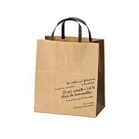 (引き出物 紙袋 ペーパーバック ブライダルバック 袋 引き出物袋 引出物 結婚式) ブラウンペーパーバッグ 横底マチ