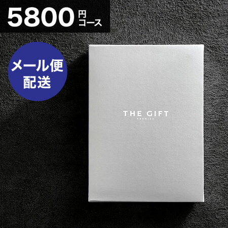 image/おすすめ/人気/ギフト