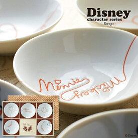 ミッキー LOD 小鉢5個揃(3180‐01) / ギフト ディズニー ミッキーマウス ミッキー LOD 引き出物 出産お祝い 結婚お祝い 内祝い お祝い お返し ご挨拶 引っ越し 香典返し お礼