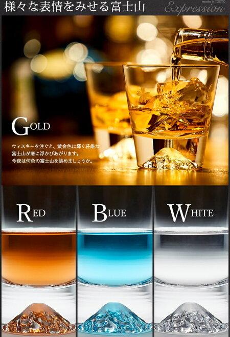 父の日富士山グラスロックグラス江戸硝子ギフト田島窯