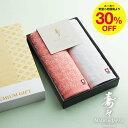 結婚 内祝い 今治タオル 寿々(じゅじゅ)紅白タオルセット(ハンドタオル2P)/ギフト 引き出物 引出物 出産お祝い 出…