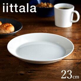 イッタラ iittala ティーマ プレート 23cm ホワイト / Teema 皿 北欧 食器 フィンランド 結婚祝い 新築祝い 誕生日 プレゼント 内祝い ギフト のし可