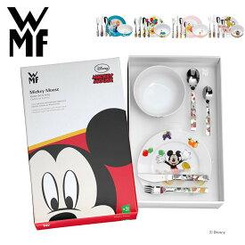 WMF ディズニー Disney カトラリー 6Pセット 送料無料 (あす楽)/ スプーン フォーク 出産祝い 誕生日 プレゼント 贈り物 ギフト 内祝い お返し