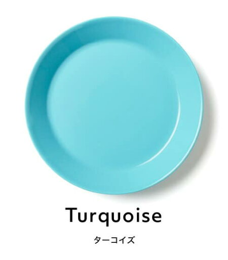 イッタラiittalaティーマプレート21cm/Teema皿北欧食器フィンランド結婚祝い新築祝い誕生日プレゼント内祝いギフトのし可