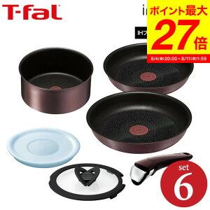 (送料無料)ティファール T-fal フライパンセット インジニオ・ネオ IHブルゴーニュ・エクセレンス セット6(IH・ガス火対応)(あす楽)/ L66691 鍋 フライパン(直送)