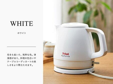ティファール/T-fal/電気ケトル/パフォーマ/WEB限定/母の日