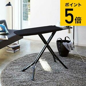 スタンド式アイロン台 tower タワー ブラック ホワイト(メーカー直送) / 折りたたみ 山崎実業 t_リビング タワーシリーズ