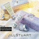 (数量限定)ジルスチュアート ギフト(JILLSTUART) リップバーム&ハンドクリーム(のし・包装・メッセージカード利…