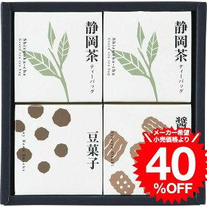 キューブセレクション【和の緑茶詰合せ】(CSY-CO)