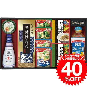 日清キャノーラ&食卓バラエティセット(NS-40C)