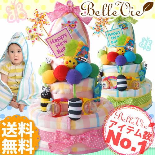【送料無料】おむつケーキ Sassy サッシー ウェルカムフレンズおむつケーキ (おくるみ+おもちゃ+ラトル) 出産祝い パンパース使用 男の子 女の子 10P03Dec16