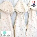 【出産祝い】Mule(ミュール)フード付きバスタオル(おくるみ) 名入れ 名前刺繍無料