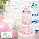 【おむつケーキ 出産祝い】おむつケーキ パステルドット 3段 男の子 女の子 オムツタワー あす楽【RCP】10P03Dec16