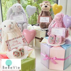 出産祝い Jellycat Sweetie(ジェリーキャットスウィーティー)おむつケーキ 男の子 女の子 インスタ映え 月齢フォト可愛い キュート おしゃれ 選べる8種類 人気 ブランド ぬいぐるみ うさぎ いぬ