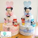 【おむつケーキ】ディズニーベビーおむつケーキ 【Sサイズのみ】出産祝い ベビーギフト パンパース使用 男の子 女…