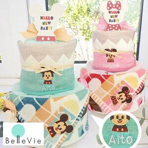 おむつケーキ ディズニー KIDEA タオルおむつケーキ 男の子 女の子 出産祝い