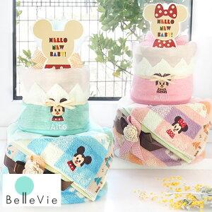 【おむつケーキ】ディズニー KIDEA タオルおむつケーキ 男の子 女の子 出産祝い 子供 名入れ刺繍 ミッキー ミニー ニュアンスカラー ギフト プレゼント