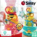 【あす楽OK!】出産祝い Sassy poppin' partyおむつケーキ サッシー 男の子 女の子 名入れ オムツタワー プレゼント パンパース 名前入…