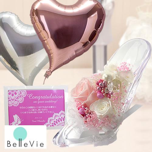 【バルーン電報】 プリザーブドフラワー ガラスの靴 専用ボックス付 【HLS_DU】【RCP】 結婚式 母の日 10P03Dec16