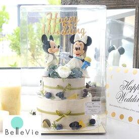 ディズニー 電報 ミッキー&ミニーウェディングケーキ(専用ケース入り) 結婚式 人気 ナチュラル