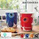 名入れマリメッコマグカップ【マリメッコ 誕生日祝い 結婚祝い 母の日 名入れ コーヒーマグ 陶器 ペア】