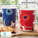 名入れマリメッコペアマグカップ【マリメッコ 誕生日祝い 結婚祝い 母の日 名入れ コーヒーマグ 陶器 ペア】