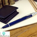 【名入れ ボールペン】 ボールペン パーカーIM ブルー [名入れ プレゼント 誕生日プレゼント 男性 ギフト 父の日 お返し 名入れプレゼ…