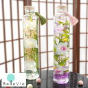 【ハーバリウム】蘭【 和風ハーバリウム 円柱タイプ 植物標本 お祝い インテリア 敬老の日 結婚祝い 新築祝い 母の日】
