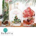 【ハーバリウム】クリスマス ボトル【 植物標本 お祝い インテリア クリスマス 誕生日 結婚祝い 新築祝い 母の日 クリスマスハーバリウ…