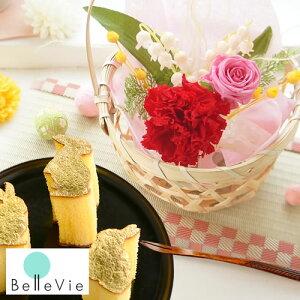 お菓子セット和風プリザーブドフラワー花かご&金かすてらセット【和菓子 カステラ お菓子セット 母の日 お祝い 誕生日 プリザーブドフラワー フォトジェニック】