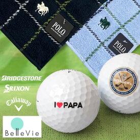 名入れゴルフボール&POLOタオルハンカチギフトセット [ 誕生日プレゼント 男性 イラスト お名前印刷 プレゼント お名前入りゴルフ 父の日 ]10P03Dec16