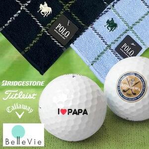 名入れゴルフボール&POLOタオルハンカチギフトセット [ 誕生日プレゼント 名入れ 退職 栄転 長寿 ゴルフ 男性 イラスト お名前印刷 プレゼント お名前入りゴルフ 父の日 敬老の日]10P03Dec16