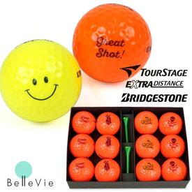 名入れカラーゴルフボール TourStage(12個) & Teeギフトセット [ 誕生日プレゼント 男性 イラスト お名前印刷 プレゼント お名前入りゴルフ 誕生日 ]10P03Dec16