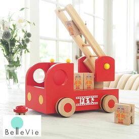 【名入れ 出産祝い】名前入りカタカタ森の消防隊 1歳誕生日 2歳 3歳 木のおもちゃ 知育玩具 男の子 女の子 消防車 はたらく車 クリスマス