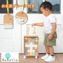 #005 carry me 積み木 名前入りネームプレート付き(dou) 【1歳誕生日 知育玩具 出産祝い 2歳 3歳 木のおもちゃ お…