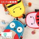 SKIP*HOP ベビーリュック 出産祝い 1歳の誕生日 男の子 女の子 リュック ポップ ブランド スキップホップ