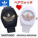Adh2912-2918-pa-5
