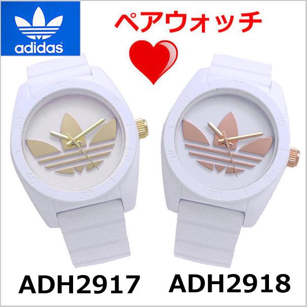 アディダス オリジナルス adidas originals ペアウォッチ(2本セット)腕時計 Santiago (サンティアゴ) ホワイト トレフォイル/ メンズ・レディース兼用 ユニセックス アディダスADH2917 ADH2918