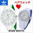 アディダス オリジナルス adidas originals 腕時計 STAN SMITH スタンスミス ペアウォッチ(2本セット) メンズ & レディース アデ...